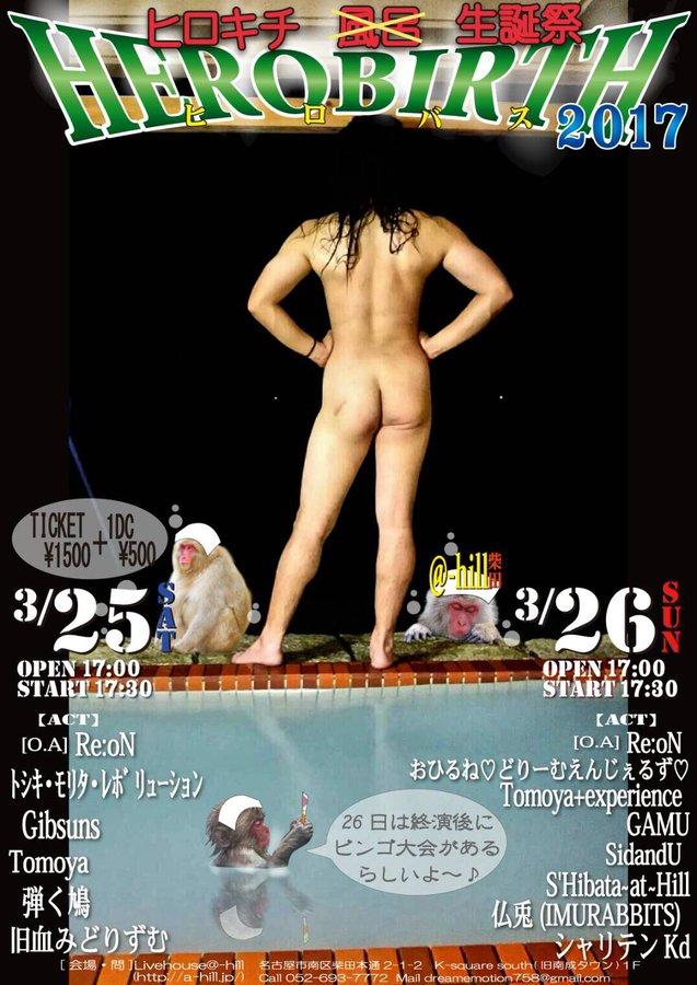 f:id:hashimoto_neko:20200308142732j:plain