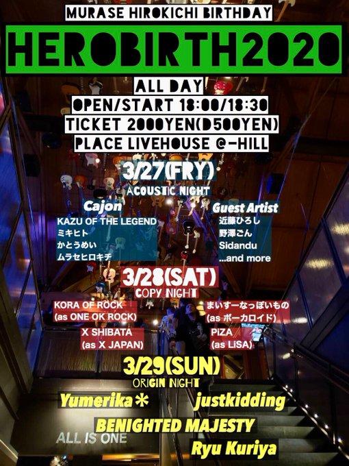 f:id:hashimoto_neko:20200308143755j:plain