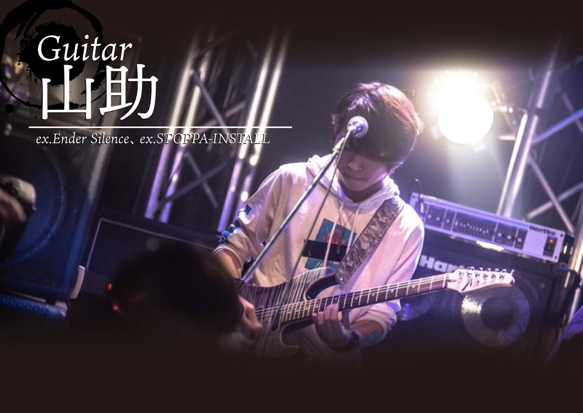 f:id:hashimoto_neko:20200314162628p:plain