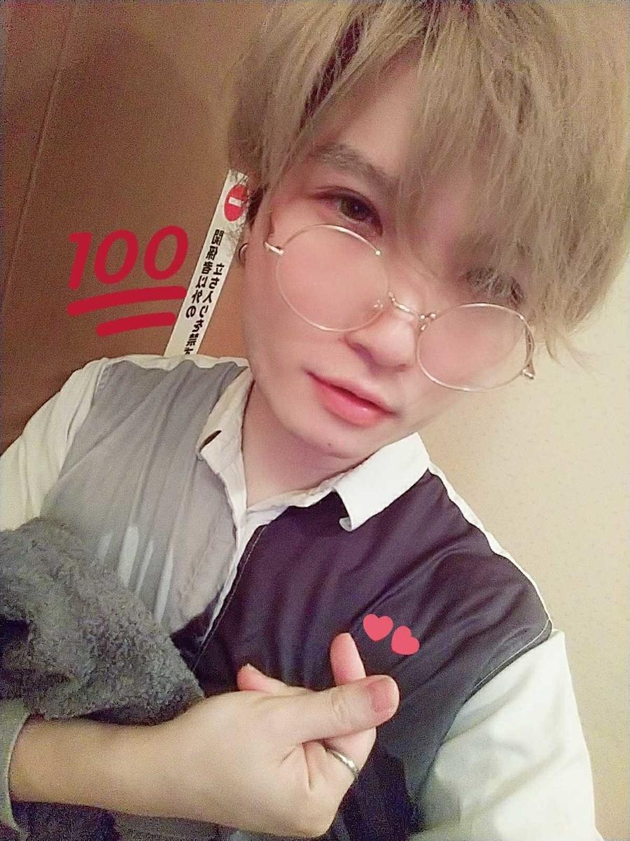f:id:hashimoto_neko:20200329213801j:plain