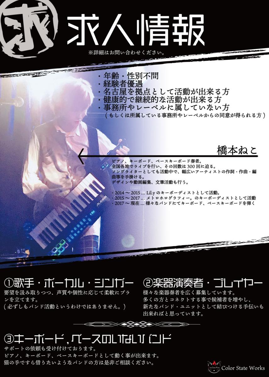 f:id:hashimoto_neko:20200414031414p:plain
