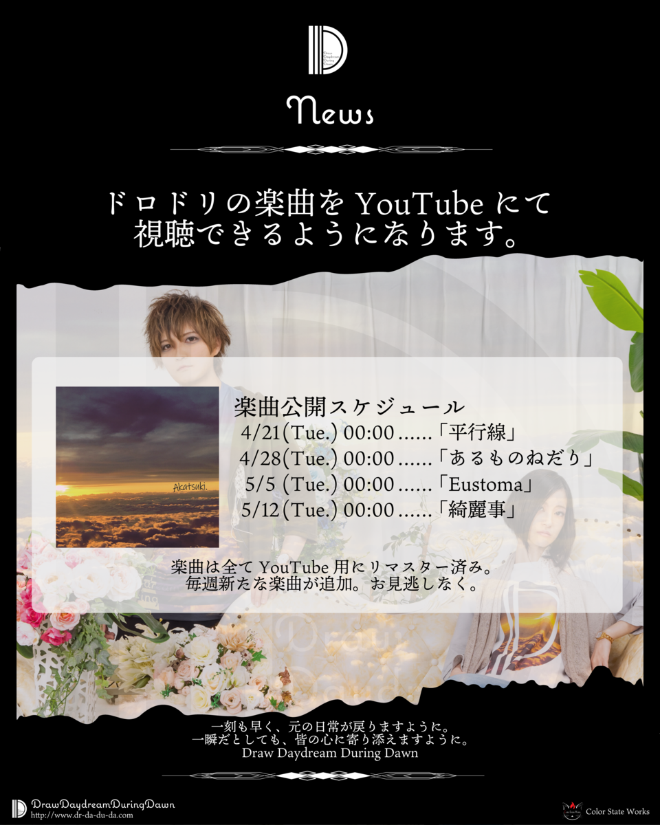 f:id:hashimoto_neko:20200414132528p:plain