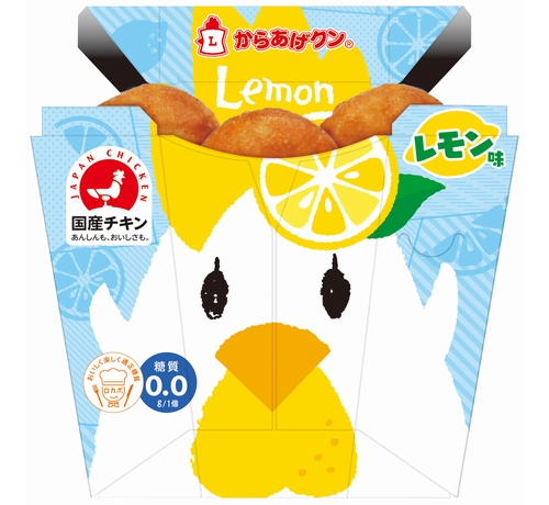 f:id:hashimoto_neko:20200417030048j:plain