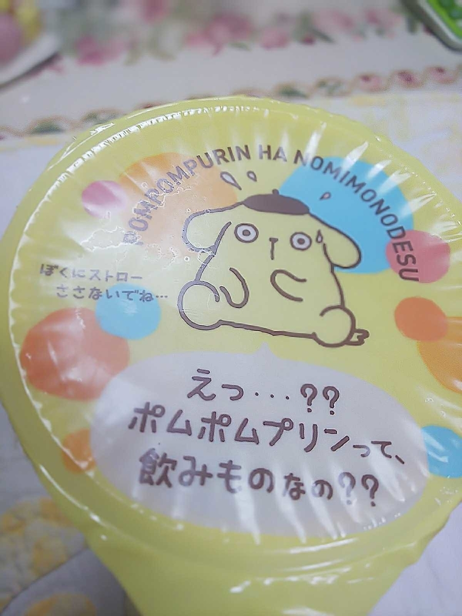 f:id:hashimoto_neko:20200417133937j:plain