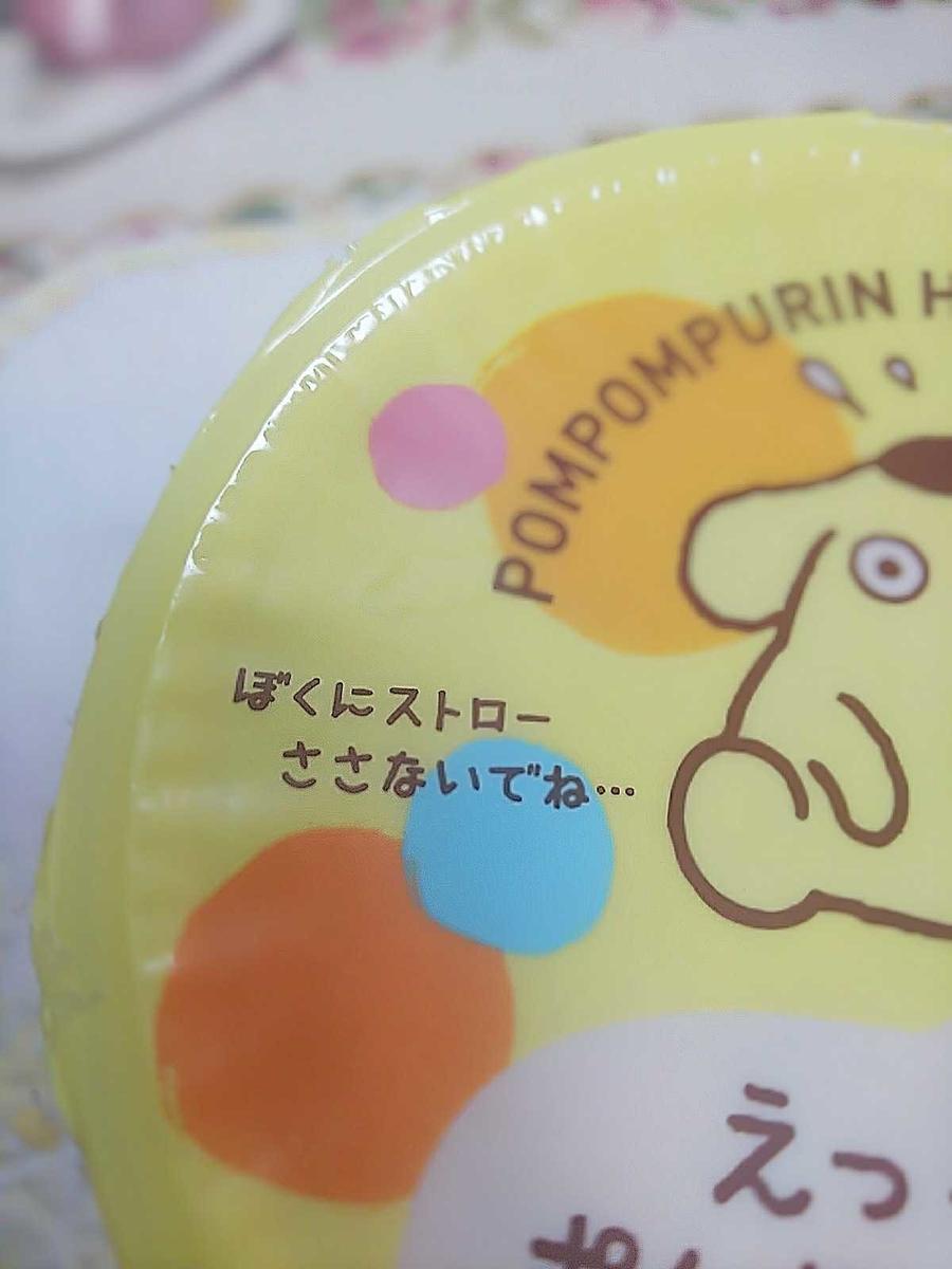f:id:hashimoto_neko:20200417134448j:plain