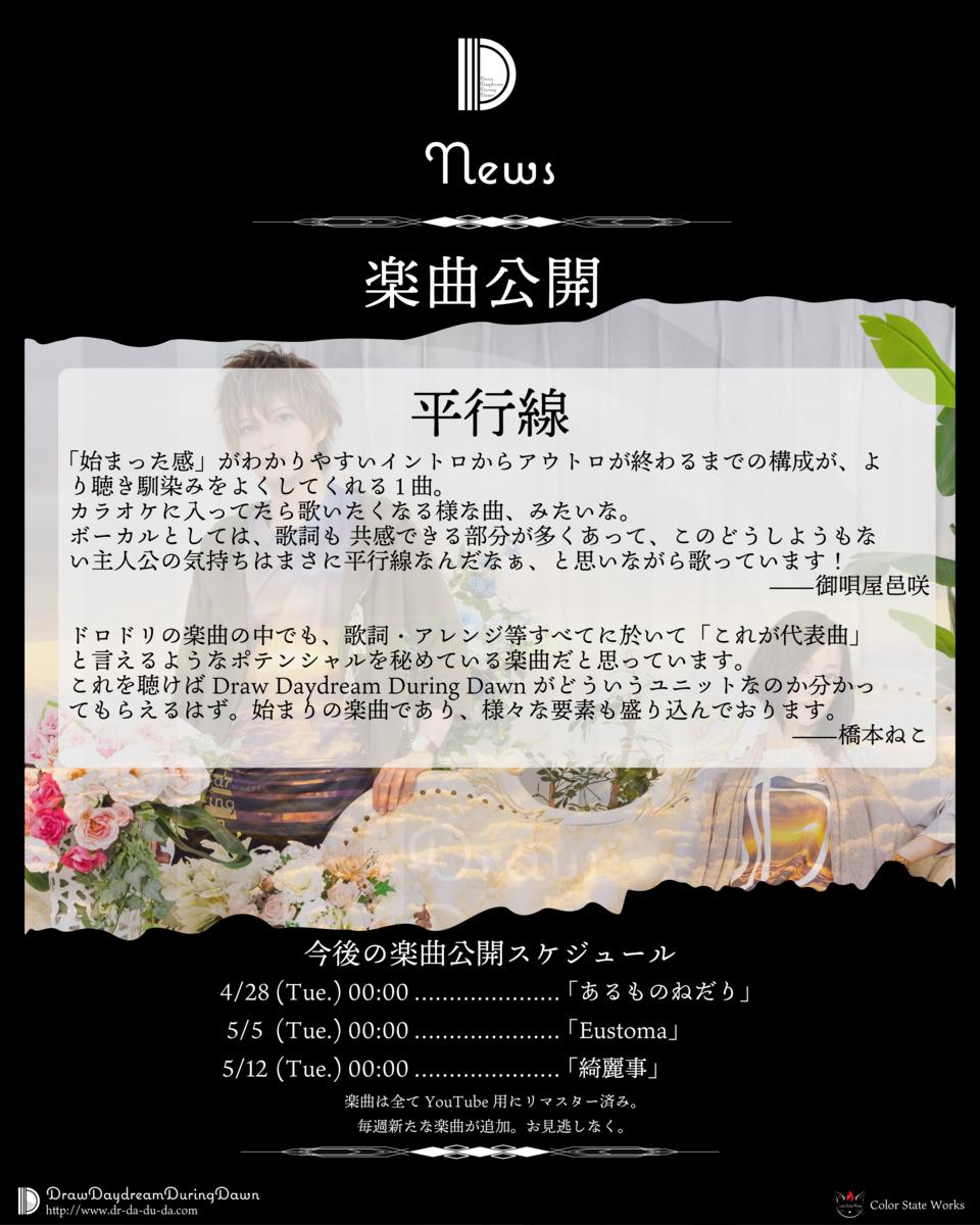 f:id:hashimoto_neko:20200420024150p:plain
