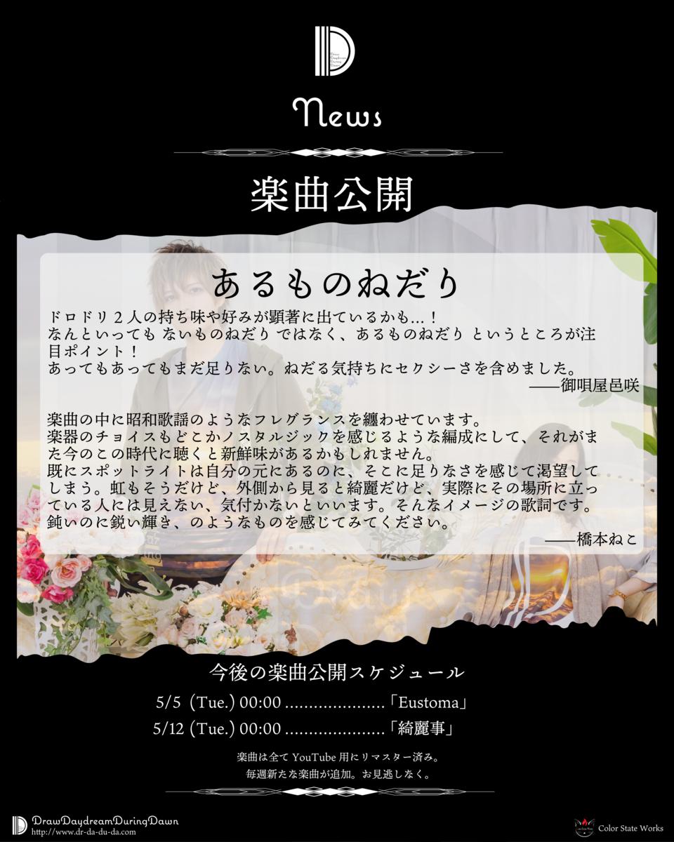 f:id:hashimoto_neko:20200427130318p:plain