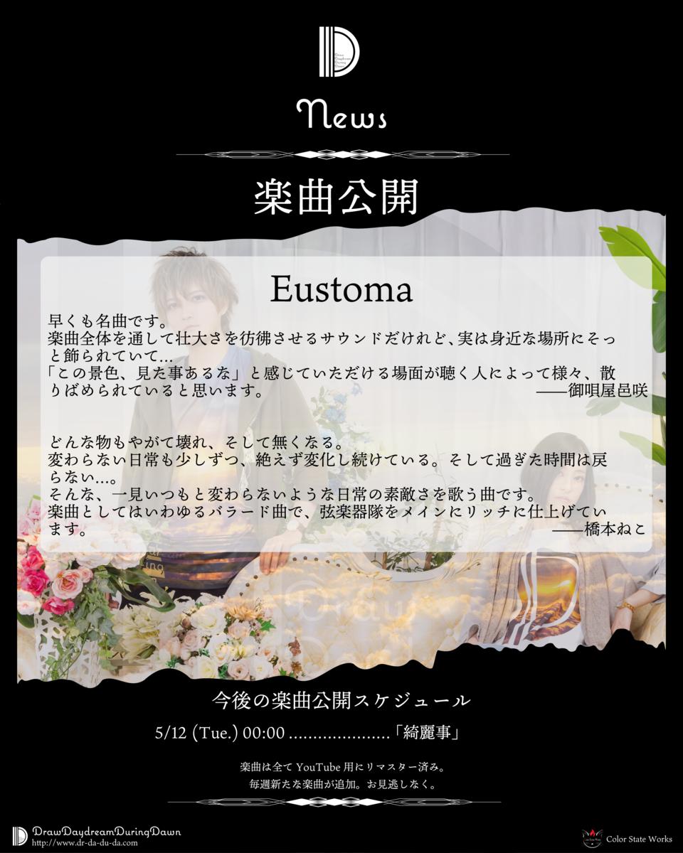 f:id:hashimoto_neko:20200427141055p:plain