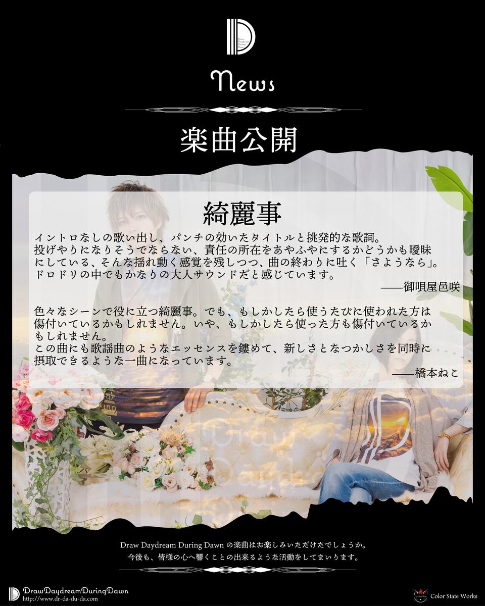 f:id:hashimoto_neko:20200427144842j:plain