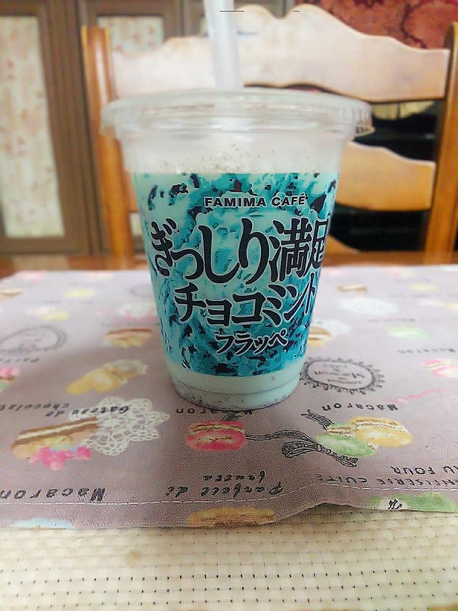 f:id:hashimoto_neko:20200427162533j:plain
