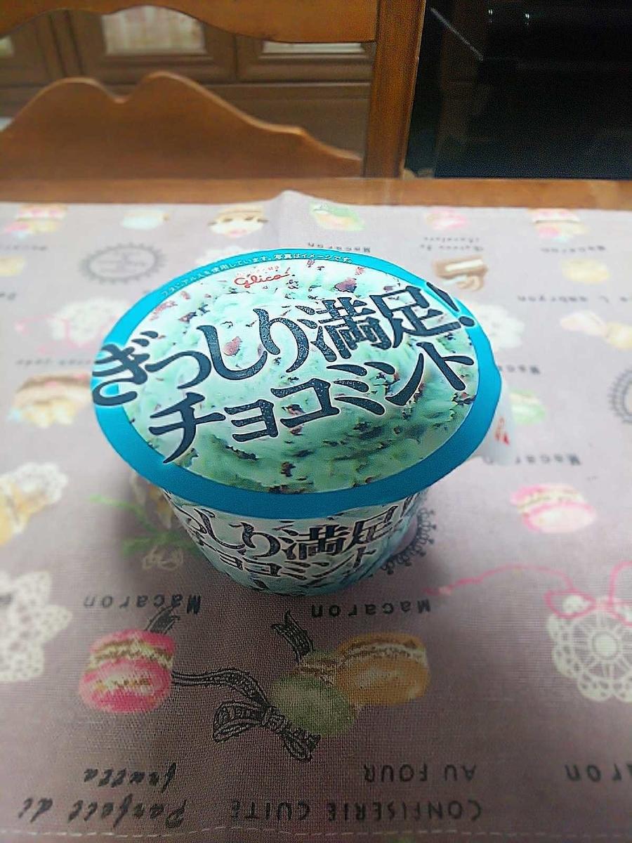 f:id:hashimoto_neko:20200427164425j:plain