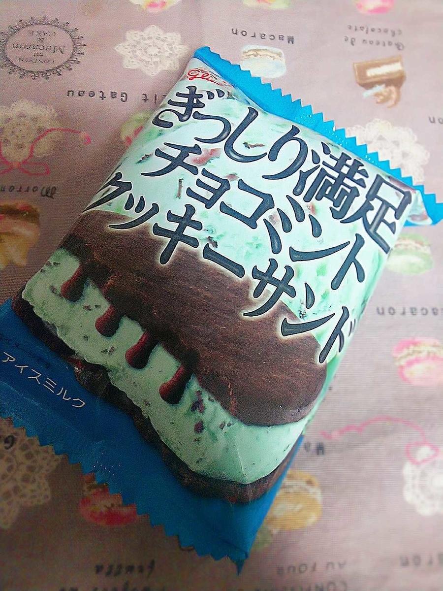 f:id:hashimoto_neko:20200427165547j:plain