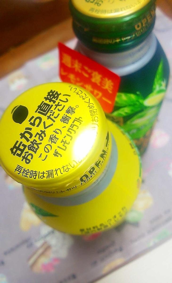 f:id:hashimoto_neko:20200430184255j:plain