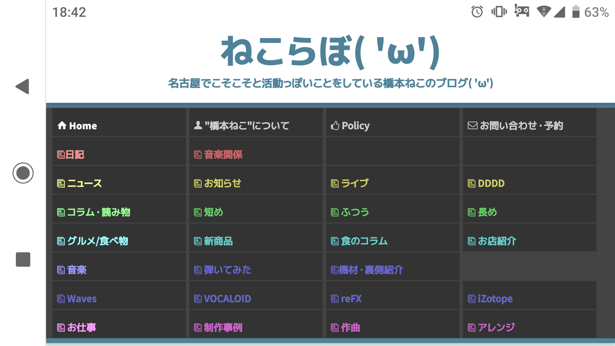 f:id:hashimoto_neko:20200504231821p:plain