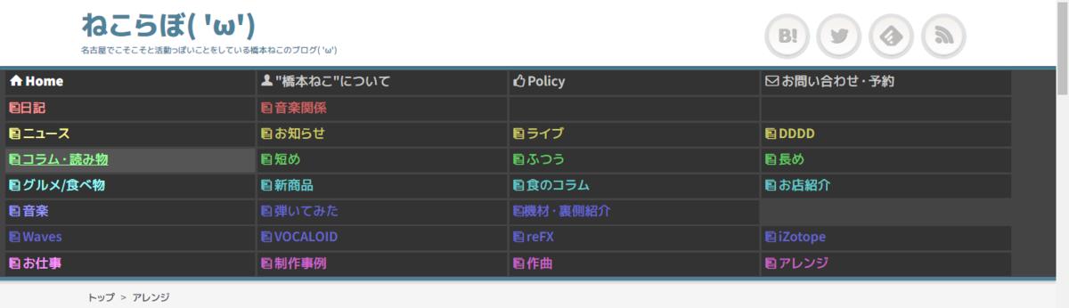 f:id:hashimoto_neko:20200504231922p:plain