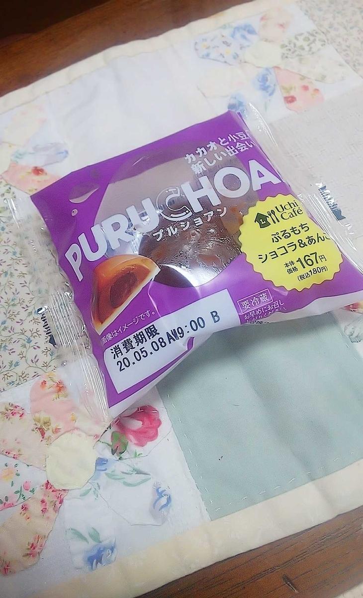 f:id:hashimoto_neko:20200508172641j:plain
