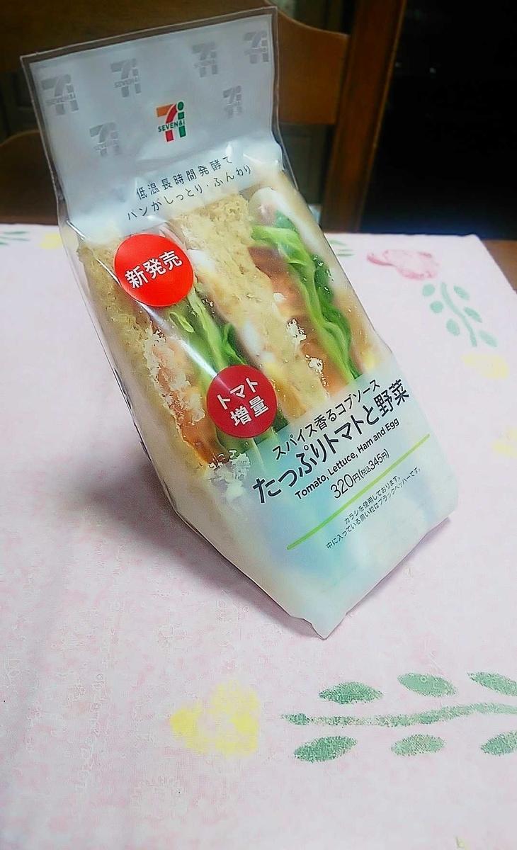 f:id:hashimoto_neko:20200510143541j:plain