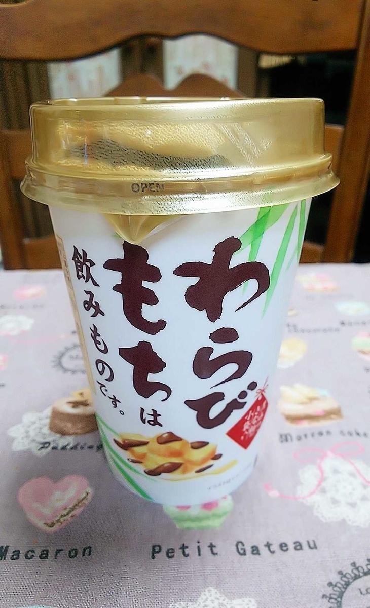 f:id:hashimoto_neko:20200601153926j:plain