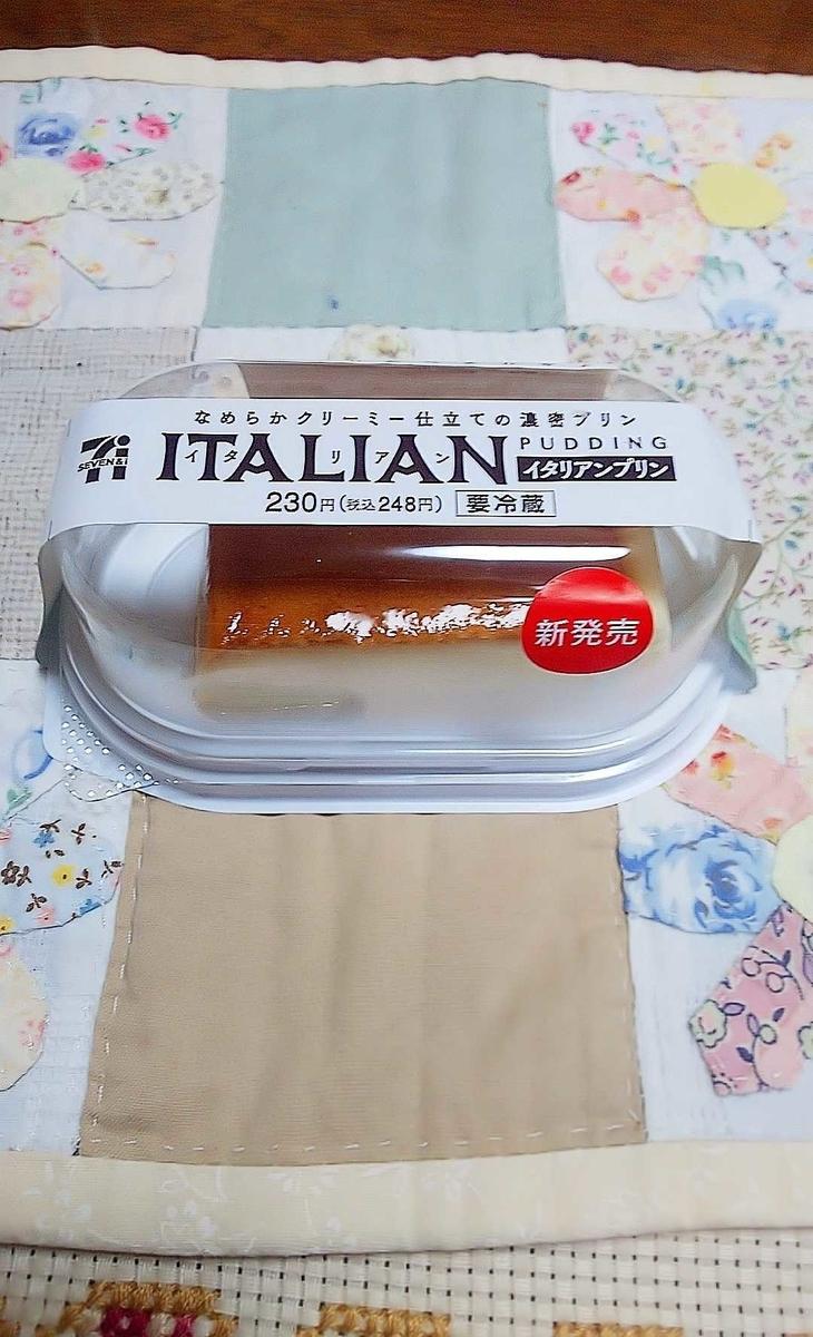 f:id:hashimoto_neko:20200616153830j:plain