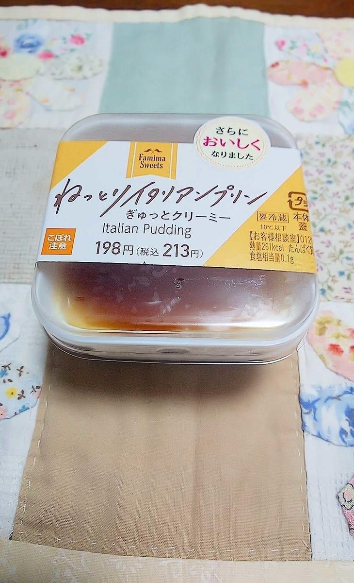 f:id:hashimoto_neko:20200617005309j:plain