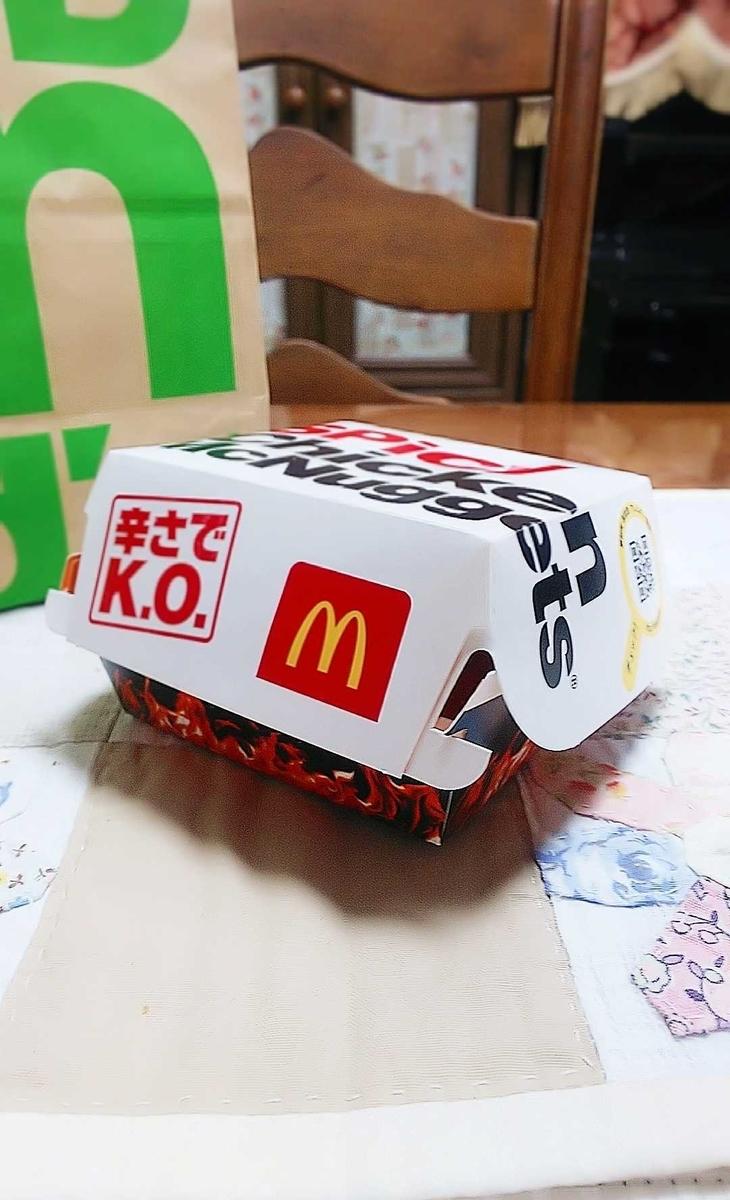 f:id:hashimoto_neko:20200619025233j:plain