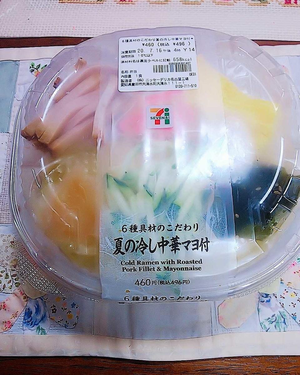 f:id:hashimoto_neko:20200715182317j:plain