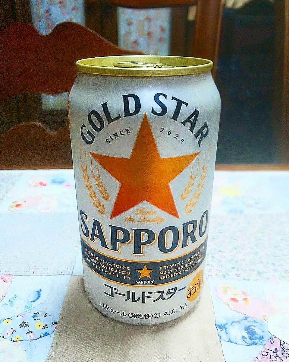 f:id:hashimoto_neko:20200721001428j:plain