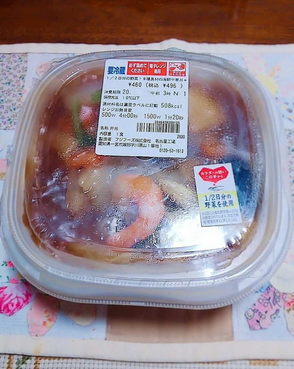 f:id:hashimoto_neko:20200724021545j:plain