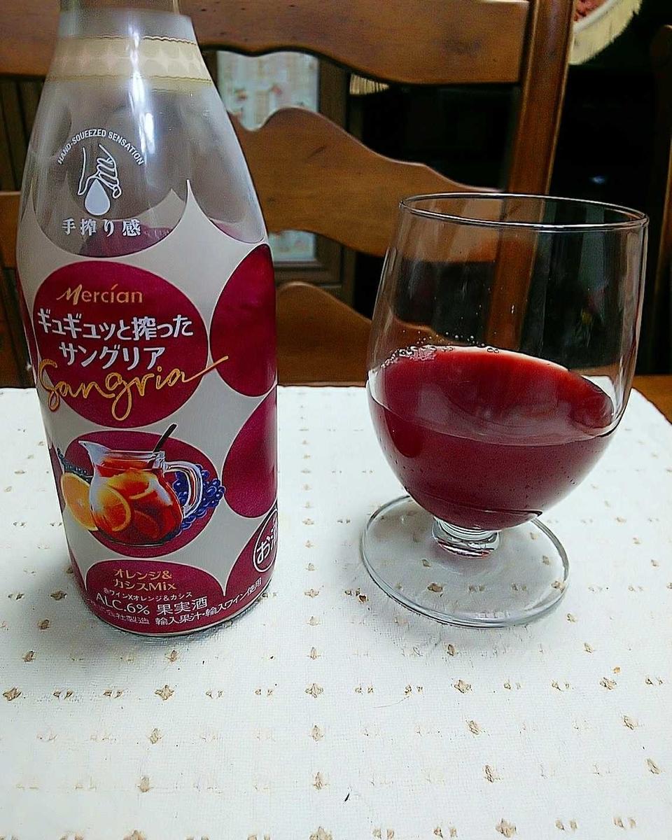 f:id:hashimoto_neko:20200805164008j:plain