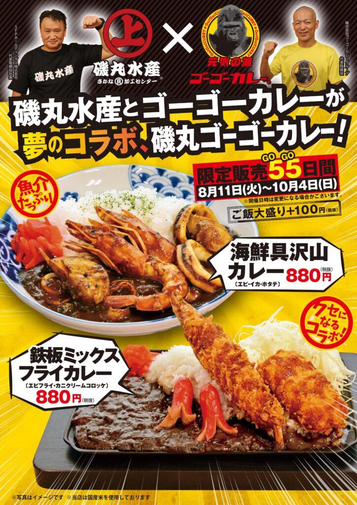 f:id:hashimoto_neko:20200809031447j:plain