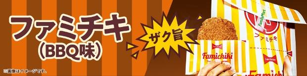 f:id:hashimoto_neko:20200816140310j:plain