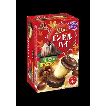 f:id:hashimoto_neko:20200816144644p:plain