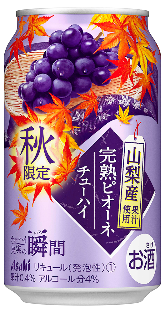 f:id:hashimoto_neko:20200816150141j:plain