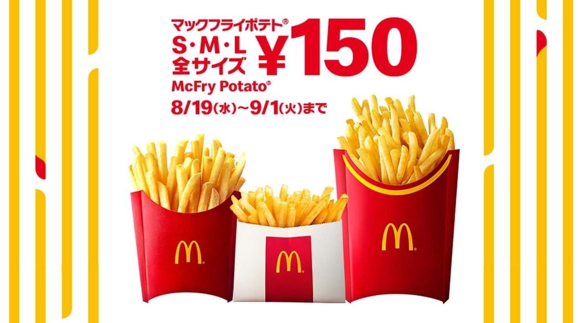 f:id:hashimoto_neko:20200816150433j:plain