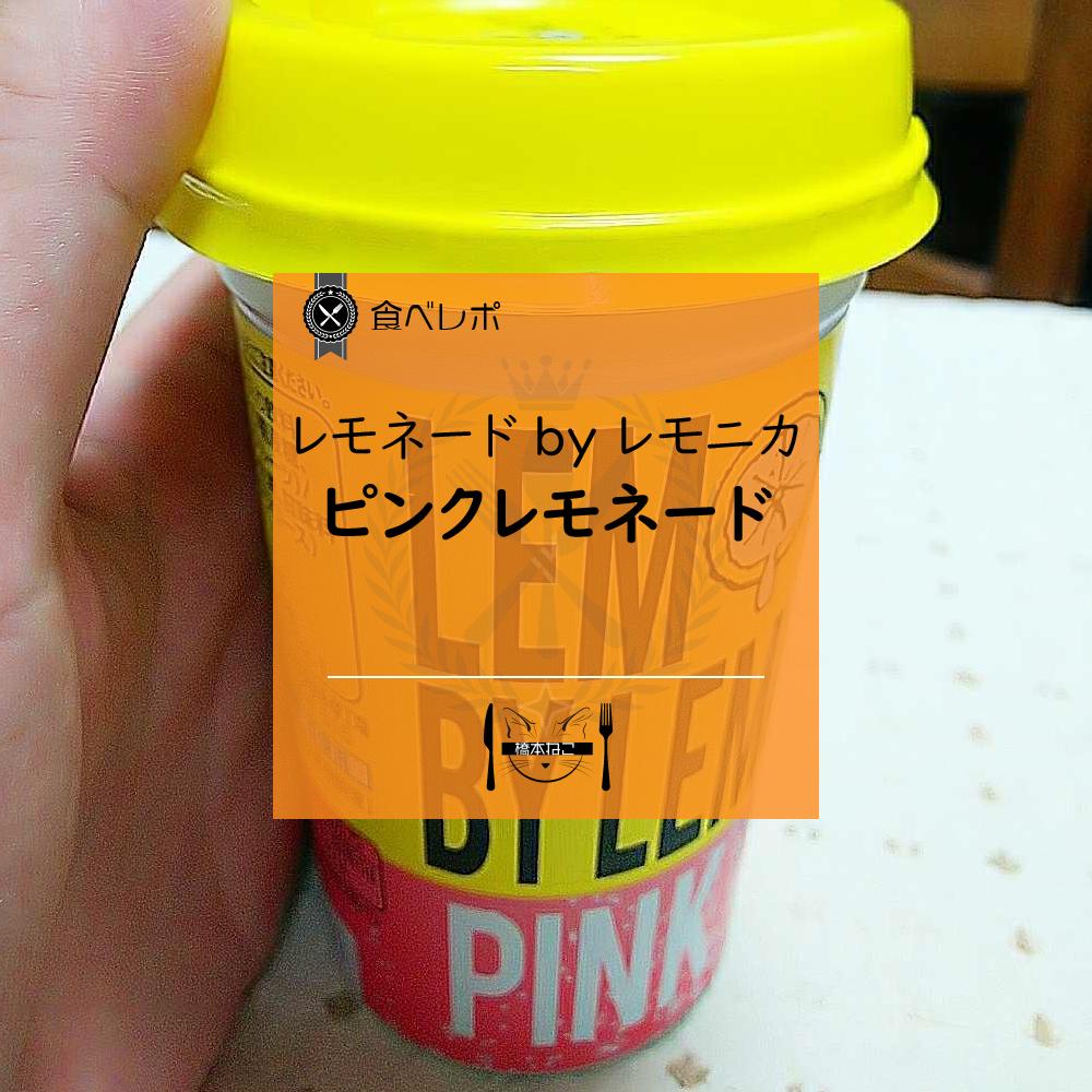 f:id:hashimoto_neko:20200827203735p:plain