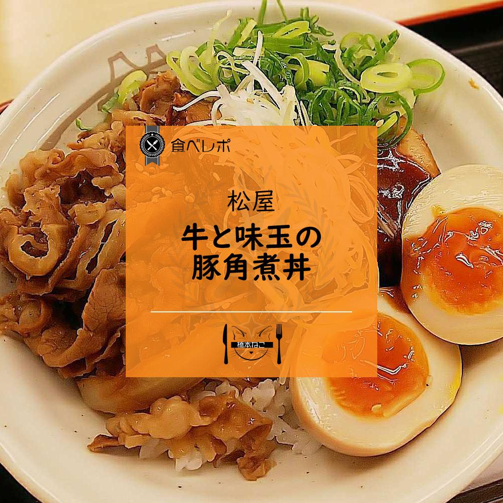 f:id:hashimoto_neko:20200827204023p:plain