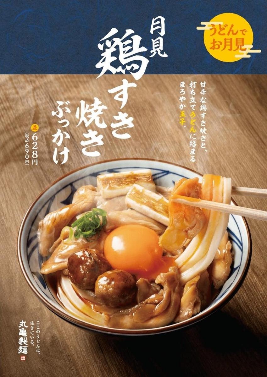 f:id:hashimoto_neko:20200830025757j:plain
