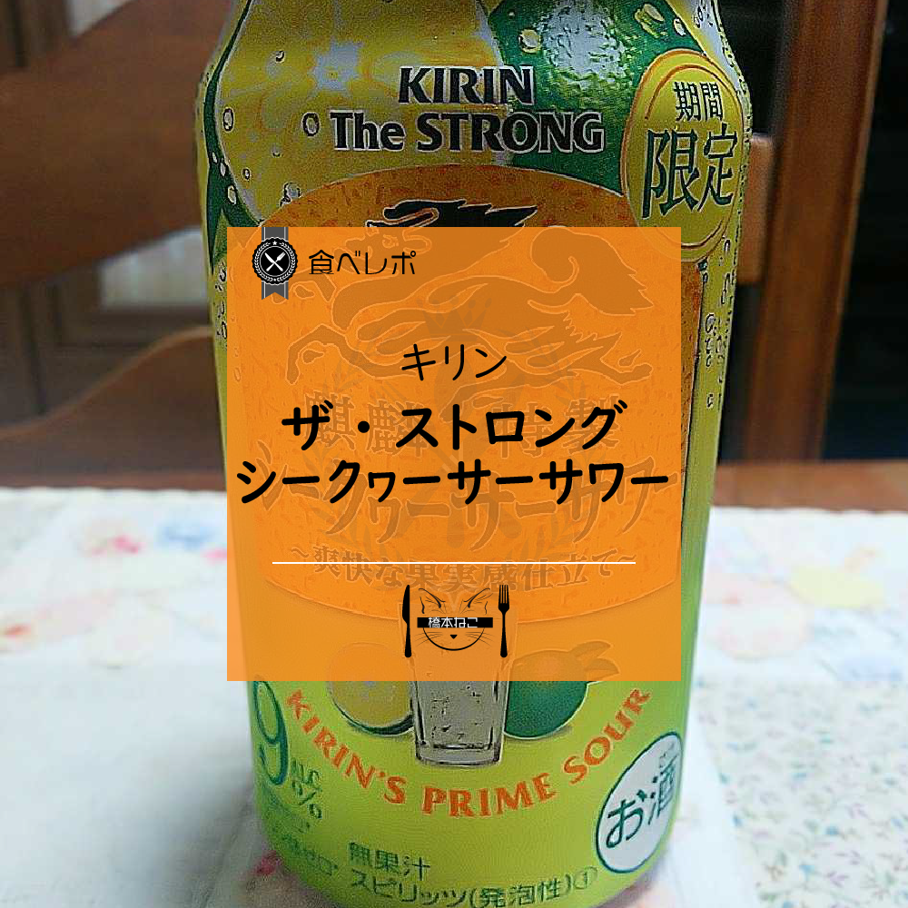 f:id:hashimoto_neko:20200830113942p:plain
