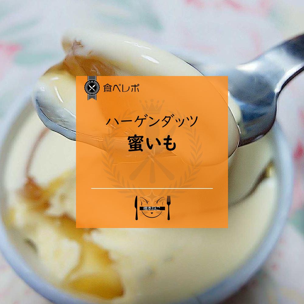 f:id:hashimoto_neko:20200903024738p:plain