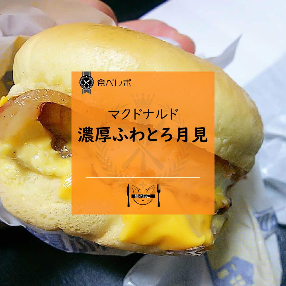 f:id:hashimoto_neko:20200905130915p:plain