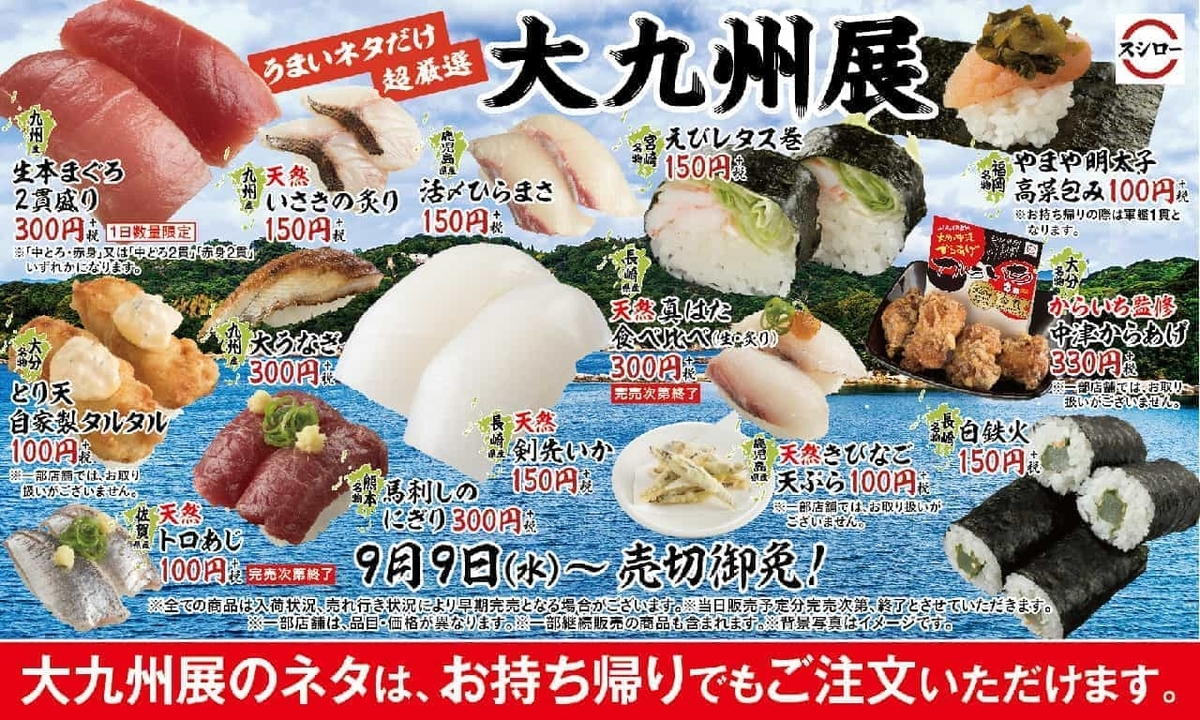 f:id:hashimoto_neko:20200906122844j:plain