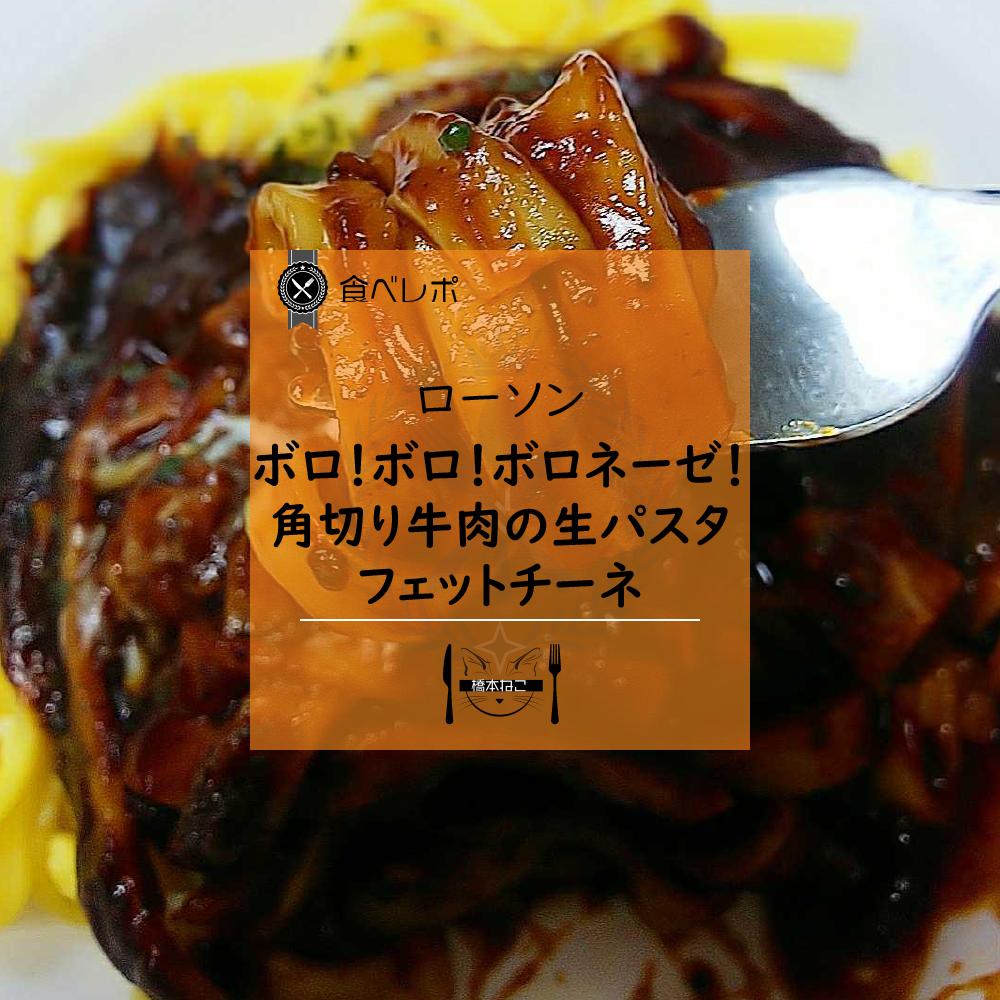 f:id:hashimoto_neko:20200907203718p:plain
