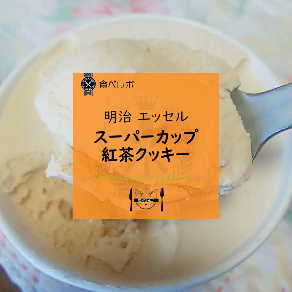 f:id:hashimoto_neko:20200909125709p:plain