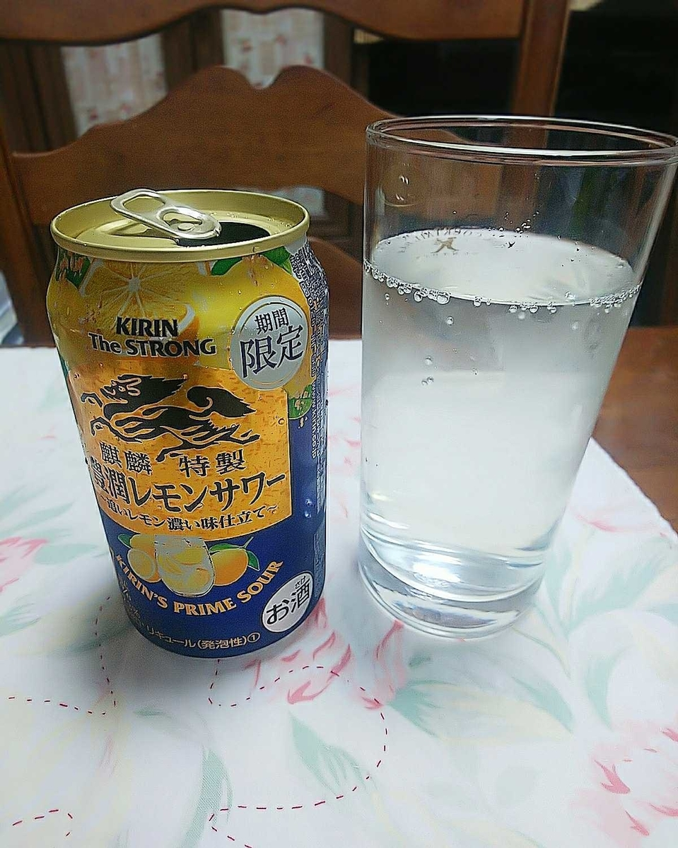 f:id:hashimoto_neko:20200910215935j:plain