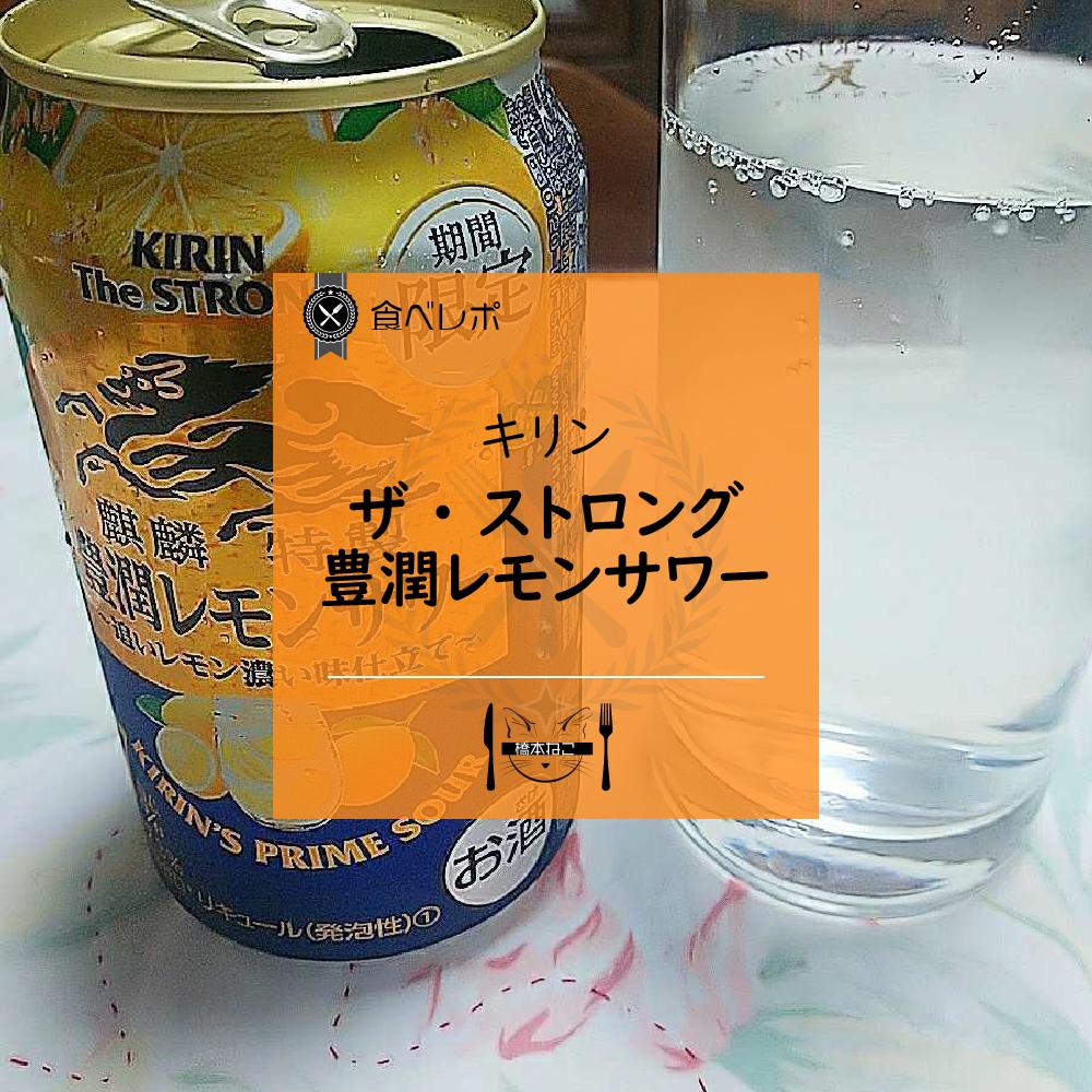 f:id:hashimoto_neko:20200910220252p:plain