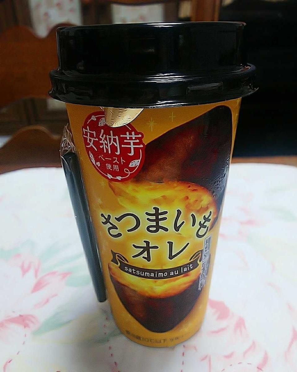 f:id:hashimoto_neko:20200912131246j:plain