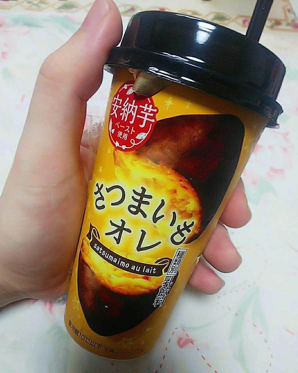 f:id:hashimoto_neko:20200912131303j:plain