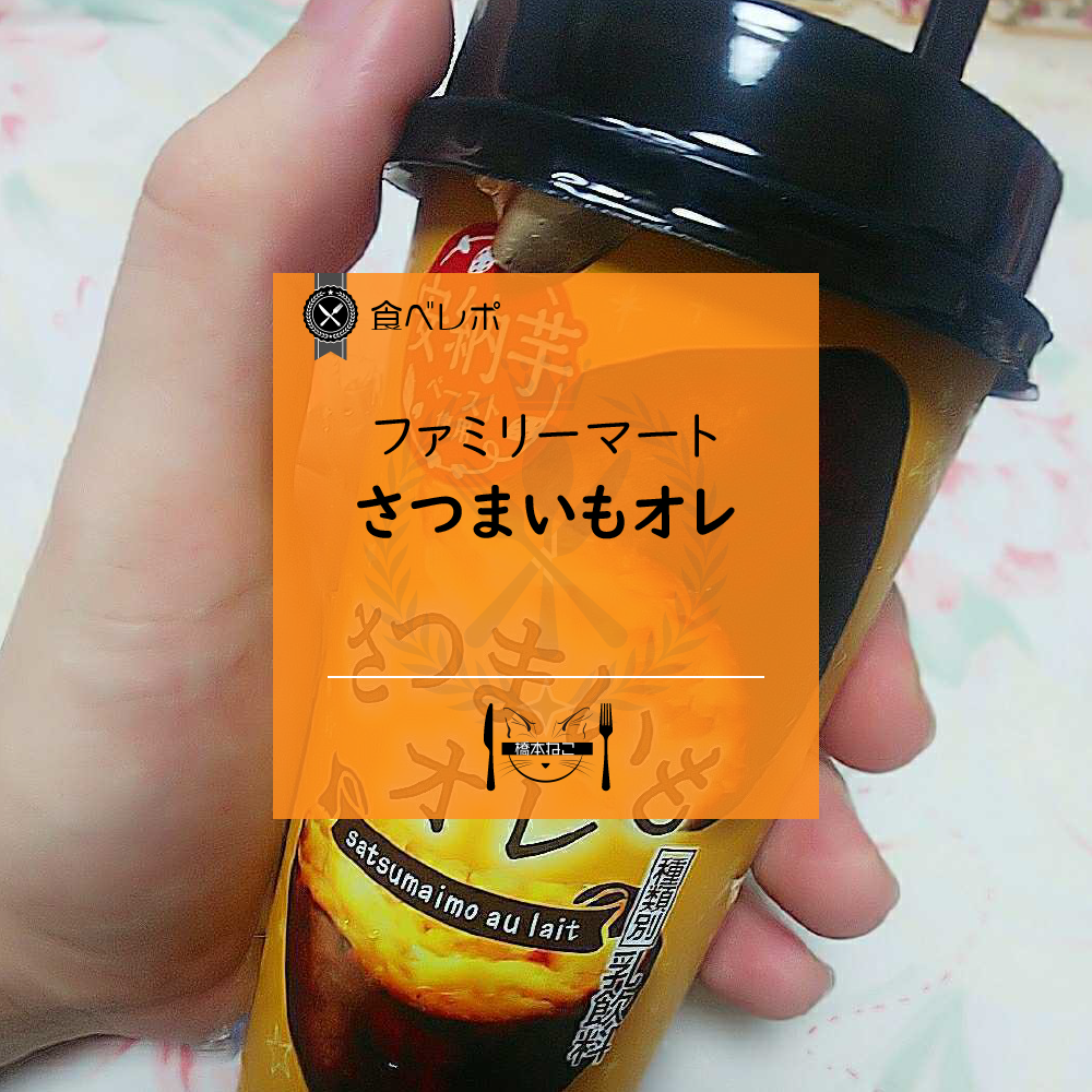 f:id:hashimoto_neko:20200912131914p:plain