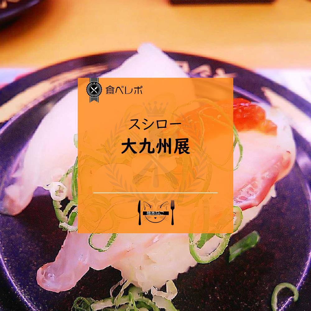 f:id:hashimoto_neko:20200916004950p:plain