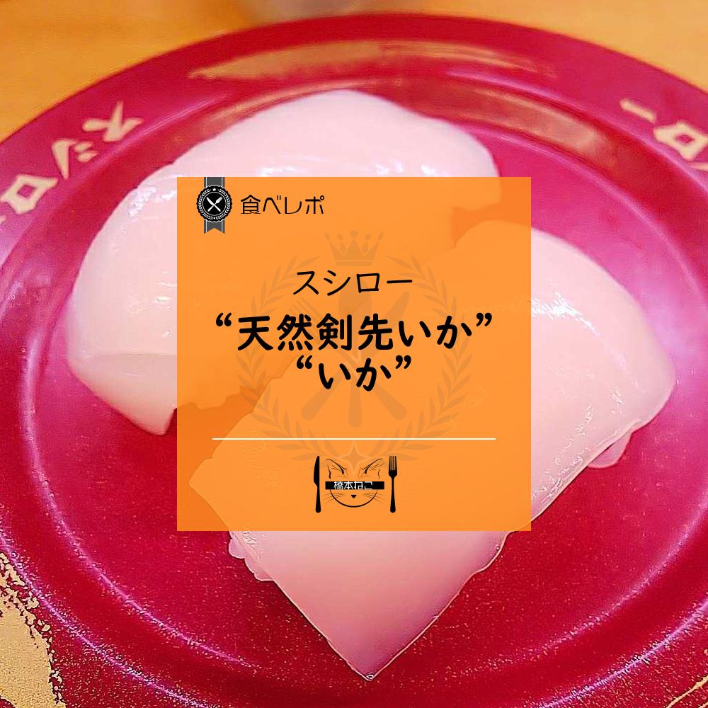f:id:hashimoto_neko:20200917141327p:plain